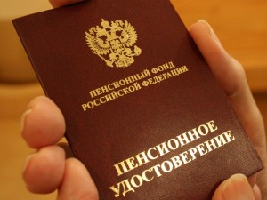 Чего хотят россияне? О желании вернуть прежний пенсионный возраст и уменьшить налоги заявили участники опроса