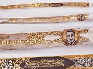 Для подарочной сабли Брежнева использовали золото зубных коронок?
