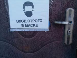 Число случаев ковида в Москве за сутки стало максимальным с января