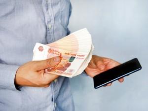1 миллион рублей выплатит банк за информацию про телефонных мошенников в России