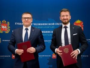 Челябинская область и «Деловая Россия» подписали соглашение о сотрудничестве