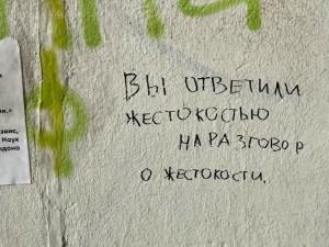 Мэр Челябинска обвинила урбанистов в том, что они портят внешний вид города. Урбанисты возражают