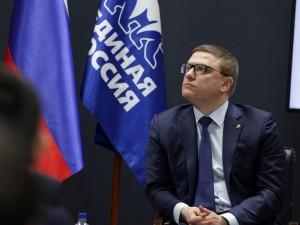 42 кандидата заявились на праймериз «Единой России» в Челябинской области
