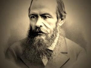 Какая фраза Достоевского будет жить еще 200 лет?