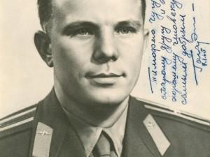 Как Гагарин мог выбрать турник вместо звезд