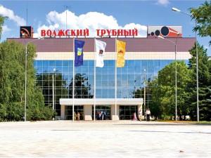 За 100 миллиардов рублей построят новый завод в Волжском при участии ЧЭМК