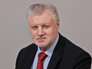 «Этим путем надо идти»: Миронов предложил безусловный базовый доход для всех россиян с продажи углеводородов