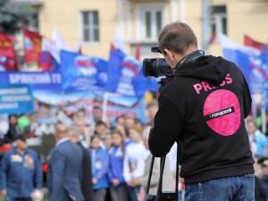 6621 человек выразил готовность выйти на акцию протеста в Челябинске 21 апреля